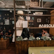 Кальянная Absolem Hookah Lounge