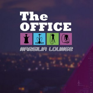 The OFFICE Nargilia Lounge в Курске